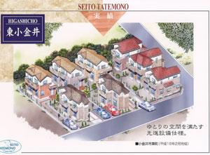 2003年 小金井東町4期全8棟
